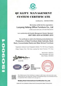 ISO9001-2018